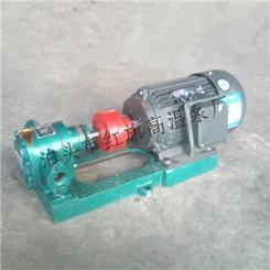 华潮2CG高温齿轮油泵