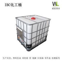 武汉塑料储罐吨桶