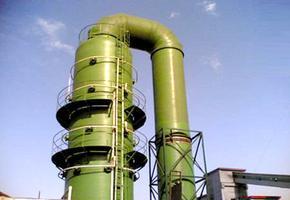 空气净化设备_玻璃钢脱硫除尘器
