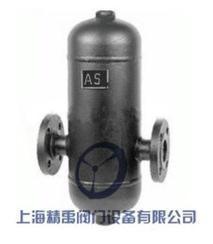 AS型汽水分离器,阀门分离器