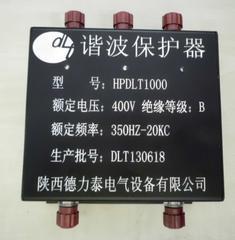 elecon-hpd1000谐波