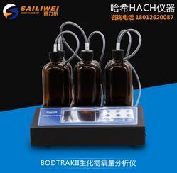 哈希BODTrak II生化需氧量bod分析仪