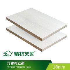 竹香板质量怎么样?竹香板定制衣柜贵不贵?
