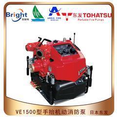 日本东发VE1500手抬消防泵VC82ASE升级款