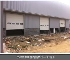 上海工业滑升门生产安装