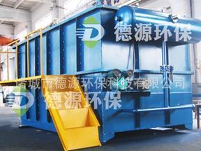 喷漆废水处理溶气气浮机