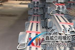 8203;GQF80型伸缩缝简介