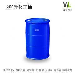 塑料PE聚乙烯储罐化工桶