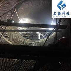河南名拓ZB-01防磨胶泥 电厂烟道专用防磨胶泥