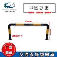 优质镀锌管挡车杆 U型护栏U型防撞栏
