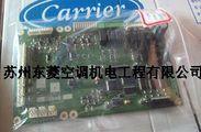 开利控制板32GB500312