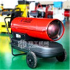 养殖取暖热风炉选用参考和使用效果