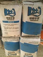 轻质砂浆,石膏找平砂浆,修补砂浆