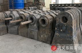 北京市密云县破碎机耐磨双金属锤头东辰销售点