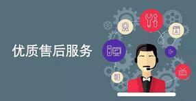 北京一些大型的软件开发公司排行榜