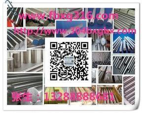 316L医疗器材零件不锈钢棒/华钰金属sell/不锈钢棒厂家