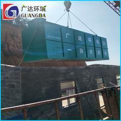 生活污水处理设备 乡村污水处理设备