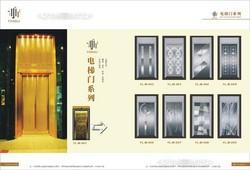 客梯厅门装饰