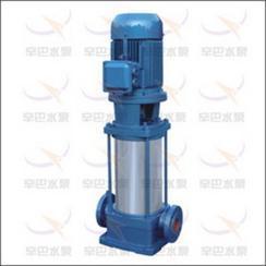 GDL多级离心泵、多级泵
