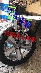 持轮胎日期修改机烫号机周期机打字机印烫机