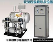 箱式无负压北京麒麟供水设备公司