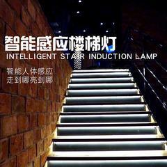诺帝智造楼梯感应灯网红台阶灯人体感应踏步灯供应