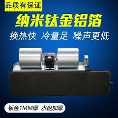 纳米钛金铝箔FP-WA34卧式暗装风机盘管厂家
