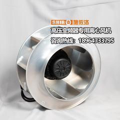 高压变频器专用离心风机