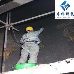 河南刚玉龟甲网耐磨胶泥质量 名拓ZB-01陶瓷涂料
