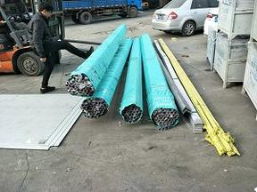 南平地區不銹鋼管材及板材批發、零售