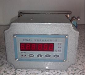 WFS-4100执行器发送器