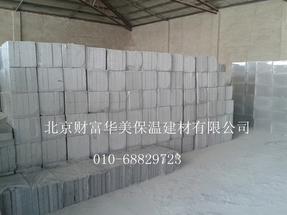 供应北京水泥发泡保温板、新型外墙保温隔热材料——北京水泥发泡保温板、新型外墙保温隔热材料的销售