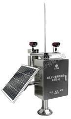 YTSC一体式水位雨量视频站简易水位雨量站