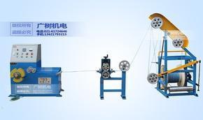 供应自动成圈机——自动成圈机的销售