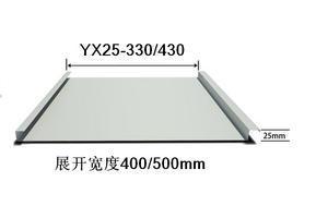 矮立边铝镁锰双锁边金属屋面板 别墅专用矮立边铝镁锰板