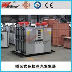 威孚撬装式蒸汽发生器