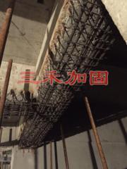 简述加固公司碳纤维加固的分类和技术标准