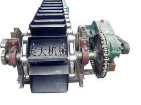 DS型连续斗式输送机/链斗机