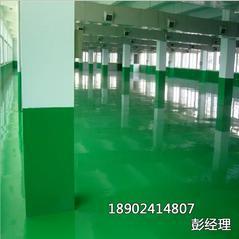 环氧地坪漆批发工业车间地板装饰自流平地坪漆供应