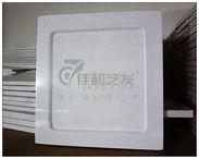 河南高晶板天花厂,河南高晶板供应,佳和艺发品牌
