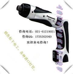 Panasonic松下电动螺丝批EY7410 EY7411 EY6220