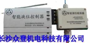 供应家庭用全自动水泵控制器