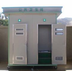 合肥移动厕所