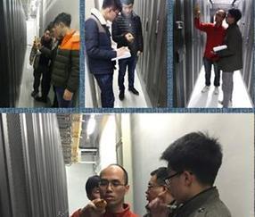 数据中心机房基础实施验证测试服务