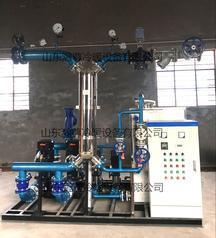 供应采暖用高效汽水换热机组