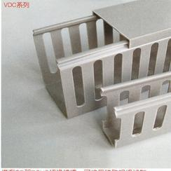 A0101 封口绝缘配线槽
