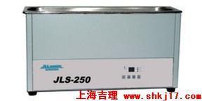 JLS-250复频台式超声波清洗器