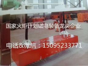 RCYB系列铺装专用永磁除铁器 人造板厂铺装专用升降除铁器