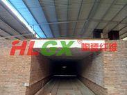 平顶隧道窑窑顶保温材料陶瓷纤维模块