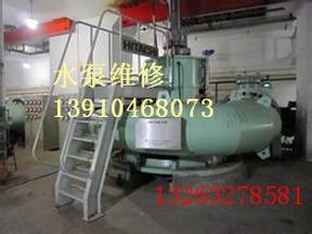 水泵维修昌平水泵维修北京水泵维修